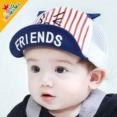 嬰兒帽子0-3-6-12個月夏男女寶寶鴨舌帽夏童帽潮遮陽帽網眼防曬帽
