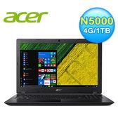 【Acer 宏碁】Aspire 3  A315-32-P4HZ 15吋四核文書筆電 黑 【限量送品牌行動電源】