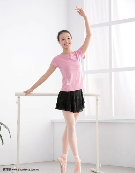 *╮寶琦華Bourdance╭*專業瑜珈韻律芭蕾☆舞鞋短袖上衣★【BDW16B13】