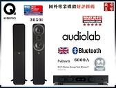 『門市有現貨』英國 Audiolab 6000A + Q Acoustics 3050i 聆聽組合 - 公司貨
