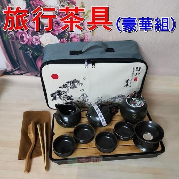 【南紡購物中心】露營茶具(豪華組) 一壺四杯 附收納包