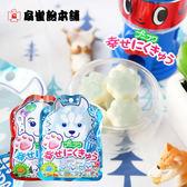 日本 扇雀飴senjaku 幸福QQ軟糖 30g 軟糖 肉球形狀 造型軟糖 QQ軟糖 腳掌