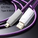 【新竹音響勝豐群】Furutech 古河 GT2 Pro Type A-Mini B USB數位訊號線 傳輸線(0.6M)