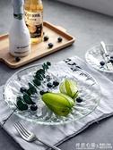 水果盤玻璃盤子家用KTV創意現代客廳透明鑚石盤大小號套裝干果盤 怦然心動