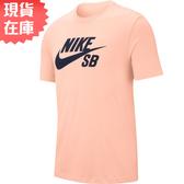 ★現貨在庫★ Nike SB Dri-FIT 男裝 短袖 休閒 棉質 粉橘 【運動世界】 AR4210-664