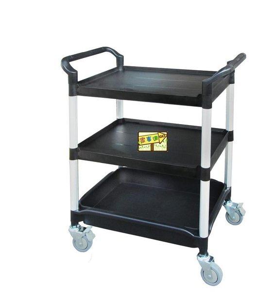 [家事達]HS-RA-618A2 三層深盆推車(雙手把) 特價 DIY 餐車 手推車 工作車