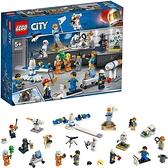 LEGO 樂高 城市系列 迷你小人仔套裝 宇宙探險隊和開發者 60230 積木玩具 男孩
