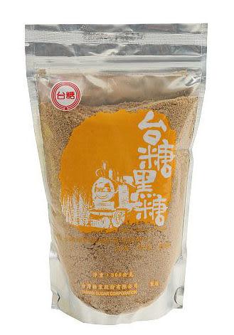 台糖黑糖(粉)300g-優質商品