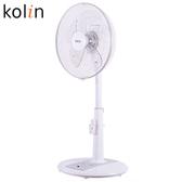 Kolin歌林 16吋微電腦遙控DC節能風扇KF-A1603DCR【愛買】