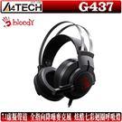 [地瓜球] 雙飛燕 A4tech Bloody G437 遊戲 耳機 麥克風 耳麥 7.1 虛擬聲道