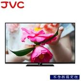 ↙限時特價↙【JVC】32吋 液晶顯示器《32E》(含視訊盒)支持MHL 3年保固