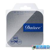 Daisee 82 82mm DMC SLIM UV-HAZE X-HD NANO MC SLIM 鋁質超薄框3.5mm 光學玻璃 保護鏡