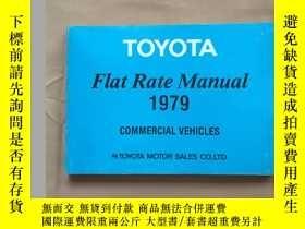 二手書博民逛書店TOYOTA罕見Flat Rate Manual 1979 Co