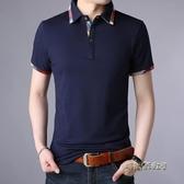 男裝夏裝男薄款夏季襯衫領休閒30歲純棉 男士有領短袖t恤青年體桖