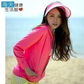 HOII SunSoul后益 涼感 防曬 UPF50  帽T 外套-紅光 M