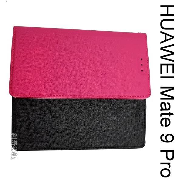 【Xmart】十字紋側掀皮套 HUAWEI Mate 9 Pro (5.5吋)