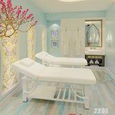 折疊美容床美容院專用按摩床家用韓式理髮店洗頭躺椅加寬美體床紋繡床LXY2270【東京潮流】