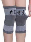 護膝保暖 男女士老人關節防寒護腿竹炭護膝蓋運動透氣無痕竹纖維   koko時裝店