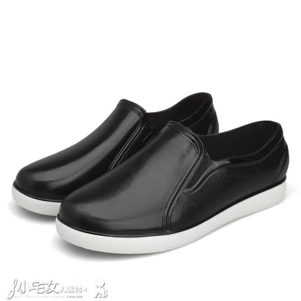 雨鞋 低幫雨鞋女士軟底水鞋女雨靴短筒時尚外穿防水鞋家居廚房防滑膠鞋 小宅女