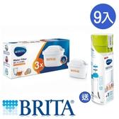 德國BRITA MAXTRA Plus濾芯-去水垢專家3入裝x3+送Fill&Go 隨身濾水瓶(綠)【愛買】