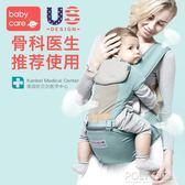 babycare多功能嬰兒背帶 寶寶前抱式腰凳新生兒四季通用抱娃神器 poly girl