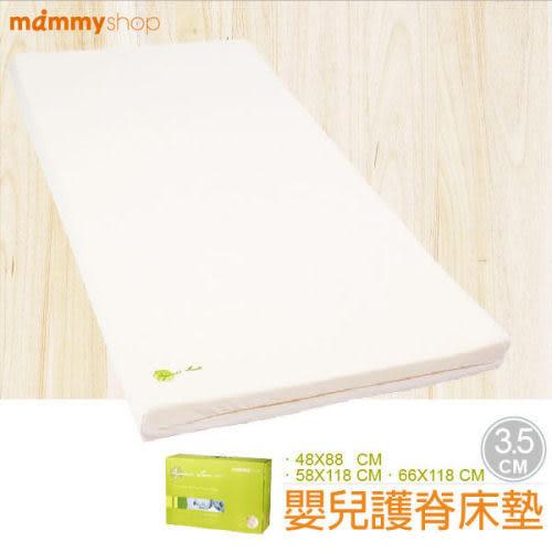 媽咪小站 有機棉系列 嬰兒護脊床墊 (M) 3.5cm x 58 × 118cm