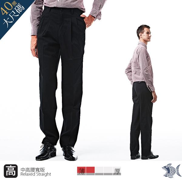 【NST Jeans】夏季薄款 Noir黑 細純棉 打摺休閒男褲(中高腰寬版) 002(8727) 台製 男 中老年
