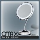 MD0241-L--亮鉻銀 桌上單面 LED化妝鏡