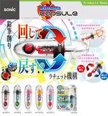 Sonic 日本超輕便可調式雙迴旋削鉛筆機(不挑色)