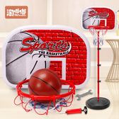 兒童籃球架 兒童戶外運動鐵桿籃球架可升降投籃框家用室內寶寶皮球類男孩玩具jy【中秋節八折】