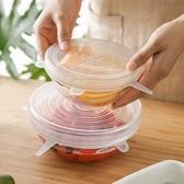 保鮮蓋 食品級硅膠蓋子 密封防漏碗蓋子家用萬能蓋多功能保鮮蓋