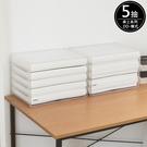 公文櫃 辦公收納 文件櫃【R0151】 A4 5抽橫式資料櫃DDH-105 樹德 MIT台灣製 收納專科