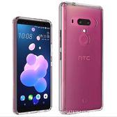 King*Shop----HTC U12 Plus/U12+ 晶透亞克力手機殼 TPU 邊框 歐美熱銷透明殼