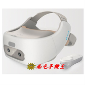 +南屯手機王+ HTC VIVE FOCUS Plus 虛擬實境裝置 家用版(單機價)【宅配免運費】