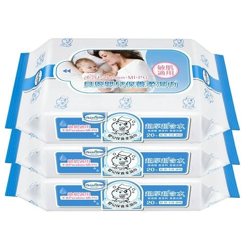 貝恩 BAAN 嬰兒保養柔濕巾-無香料20抽*3包(南六代工)2018新款[衛立兒生活館]