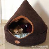 寵物窩絨面  狗窩封閉式小型犬中型犬可拆洗帳篷法斗柯基狗狗屋室內寵物蒙古包 宜室家居