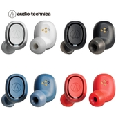 平廣 送袋公司貨 鐵三角 ATH-CK3TW 藍芽耳機 audio-technica 真無線 耳機