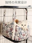 貓窩冬季保暖四季通用冬天狗窩床貓咪吊窩深度睡眠睡覺的寵物用品