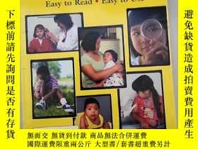 二手書博民逛書店what罕見to do :when your child gets sick【16開英文原版如圖實物圖】Y49