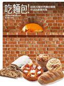 (二手書)吃麵包!超過70種世界麵包種類作法&創意料理