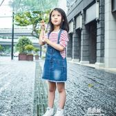 童裝韓版女童牛仔背帶裙夏季長袖條紋T恤配背帶牛仔短裙  易家樂