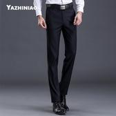 韓版職業修身黑色男士西褲上班正裝男裝工作服男式結婚伴郎西裝褲 免運