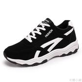 秋冬季男鞋休閒鞋韓版運動鞋男士板鞋旅遊跑步鞋子男加絨保暖棉鞋  米娜小鋪