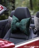 汽車頭枕靠枕護頸枕車內飾品蝴蝶結阿莫玲艾美時尚衣櫥igo