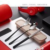 筷子勺子套裝長柄便攜式餐具三件套