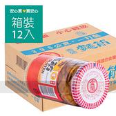 【金蘭】香菇麵筋396g玻璃瓶,12罐/箱,不含防腐劑