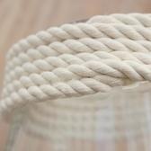 [超豐國際]zakka日式簡約手工麻繩創意玻璃花瓶桌面小花插1入