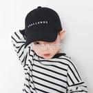 春夏季兒童鴨舌帽男童字母潮休閑帽子女童棒球帽防曬遮陽帽韓版 快速出貨