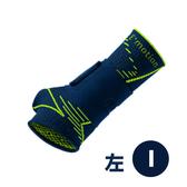 美締 medi E+motion 護腕 左手 1號 (單只)【杏一】