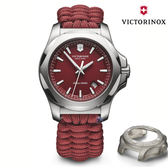 VICTORINOX 瑞士維氏 傘繩套組(VISA-241744)